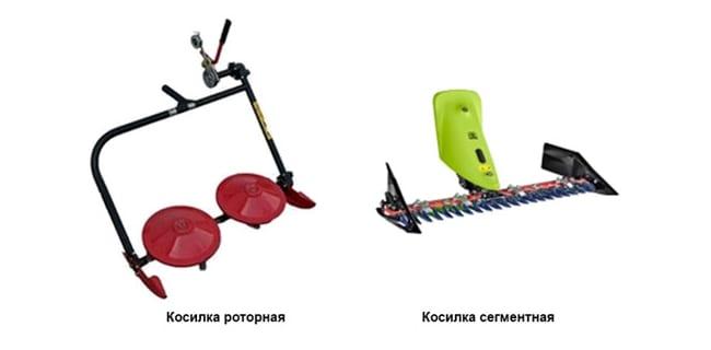 Сенокосилки разных типов
